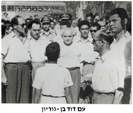 משולם לנגרמן עם ראש הממשלה דוד בן-גוריון, מחנה העולים, פרדס חנה (2)