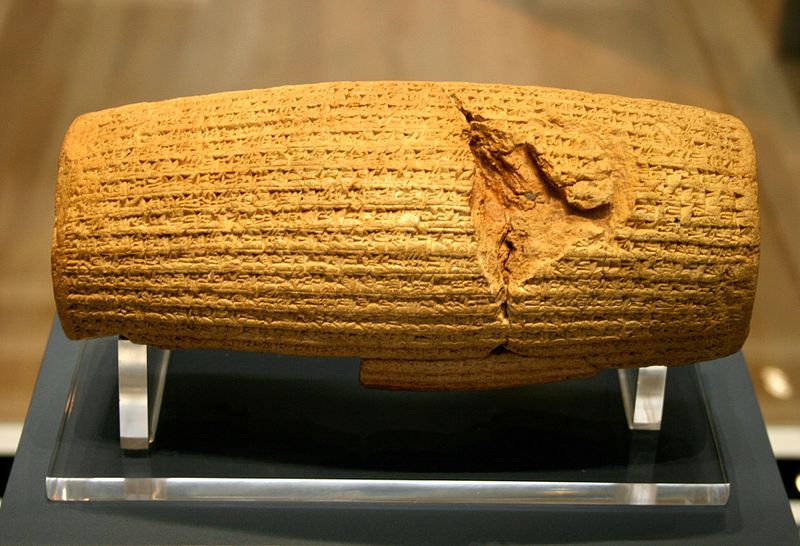 https://upload.wikimedia.org/wikipedia/commons/thumb/3/35/Cyrus_Cylinder.jpg/250px-Cyrus_Cylinder.jpg